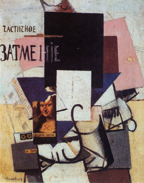 Datei:Malevich, Composition with Mona Lisa.jpg